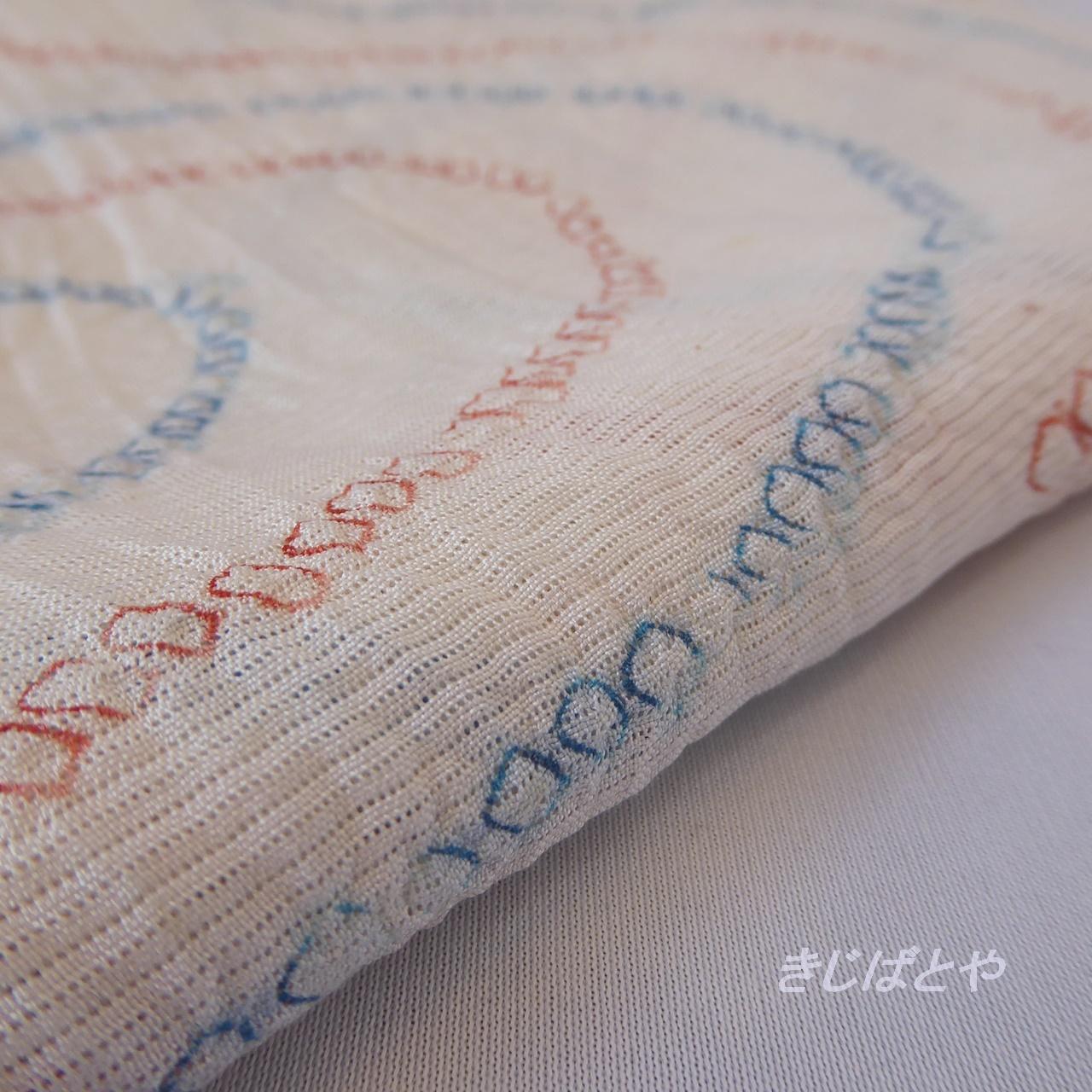 正絹絽 トリコロールの夏の帯揚げ