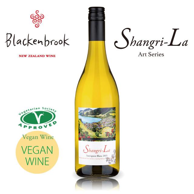 Shangri-La Sauvignon Blanc 2018 / シャングリ・ラ ソーヴィニヨンブラン