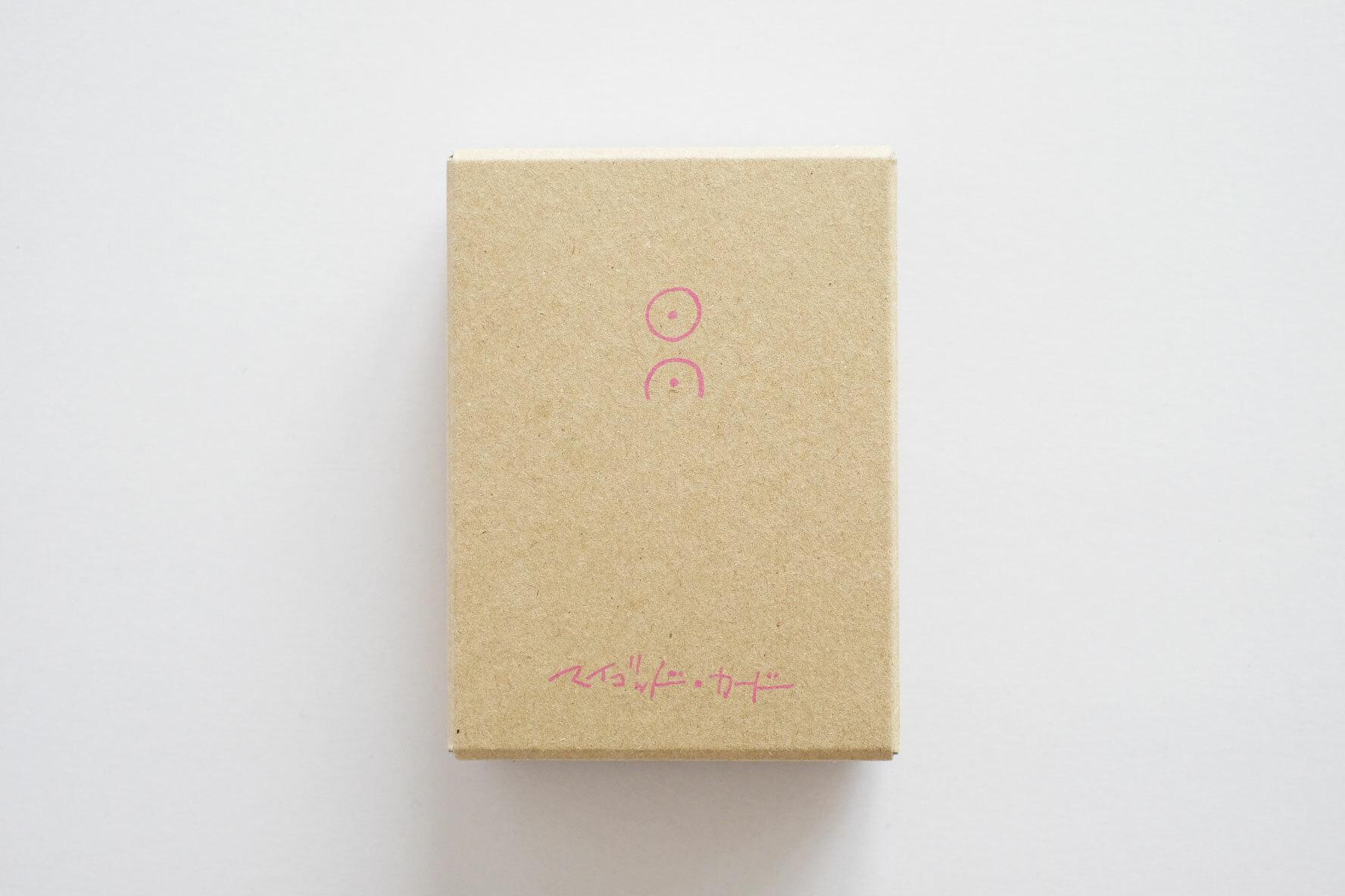 My God Card 'Love'