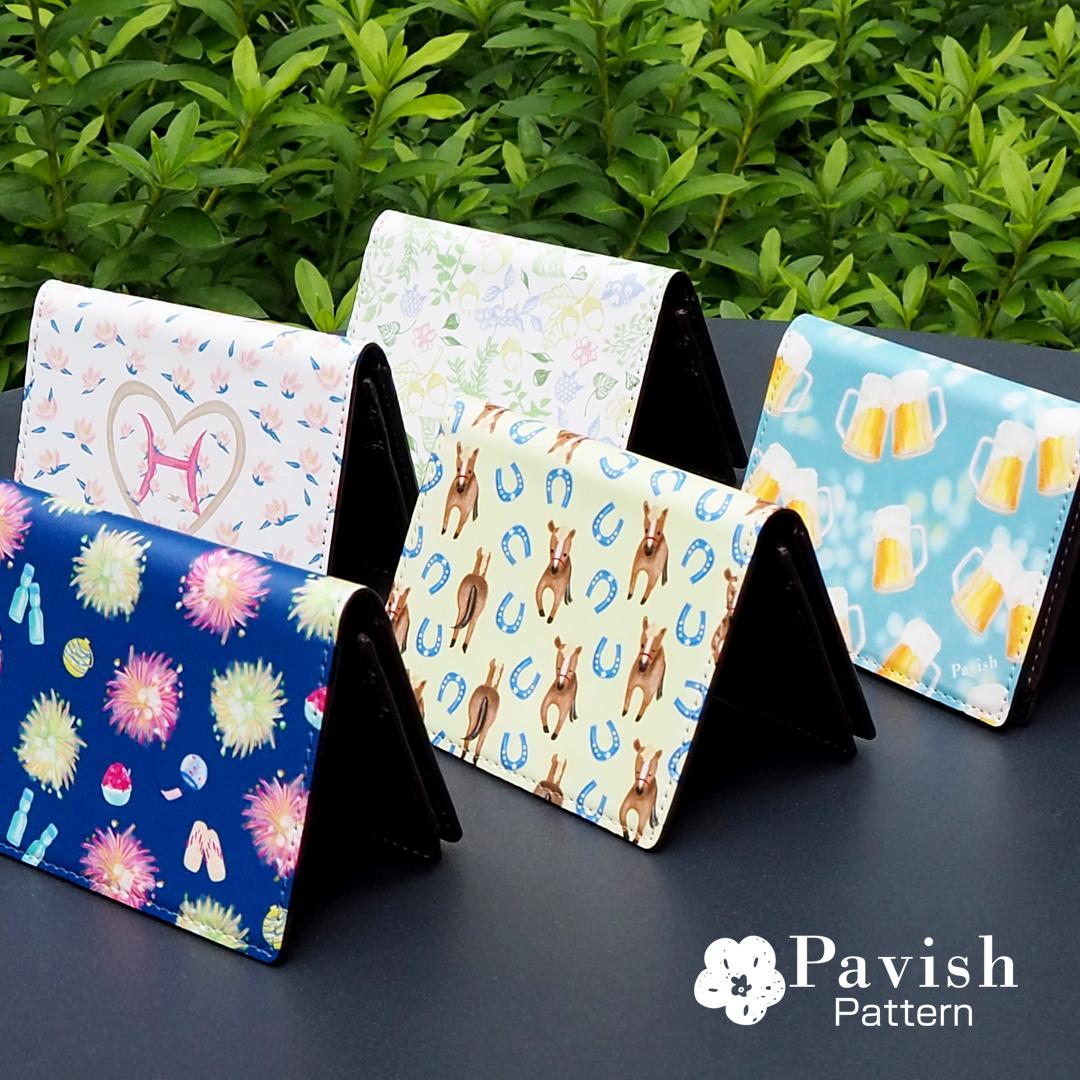 【名入れ可能】ボタニカル柄 大容量カードケース(名刺入れ ミニ財布)