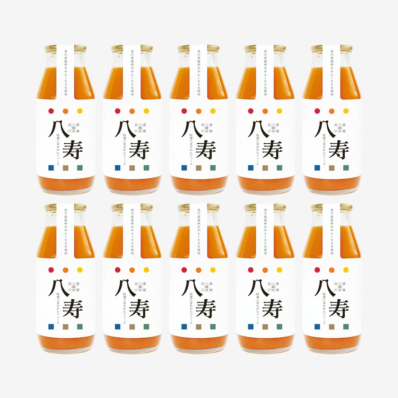 特選八寿みかんジュース 10本セット