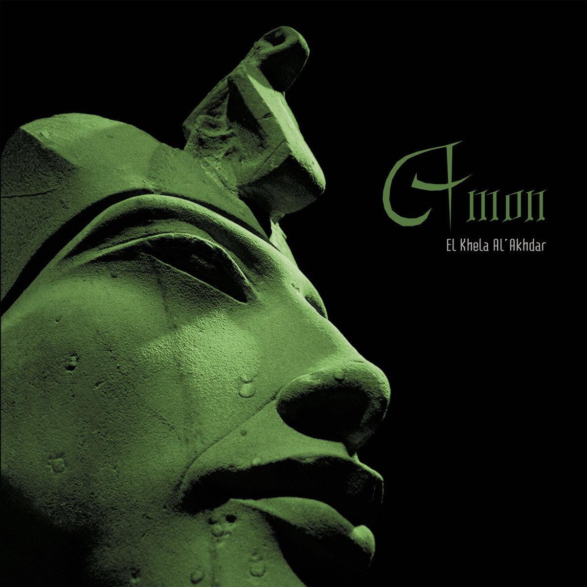 AMON - El Khela Al'Akhdar  2CD - 画像1
