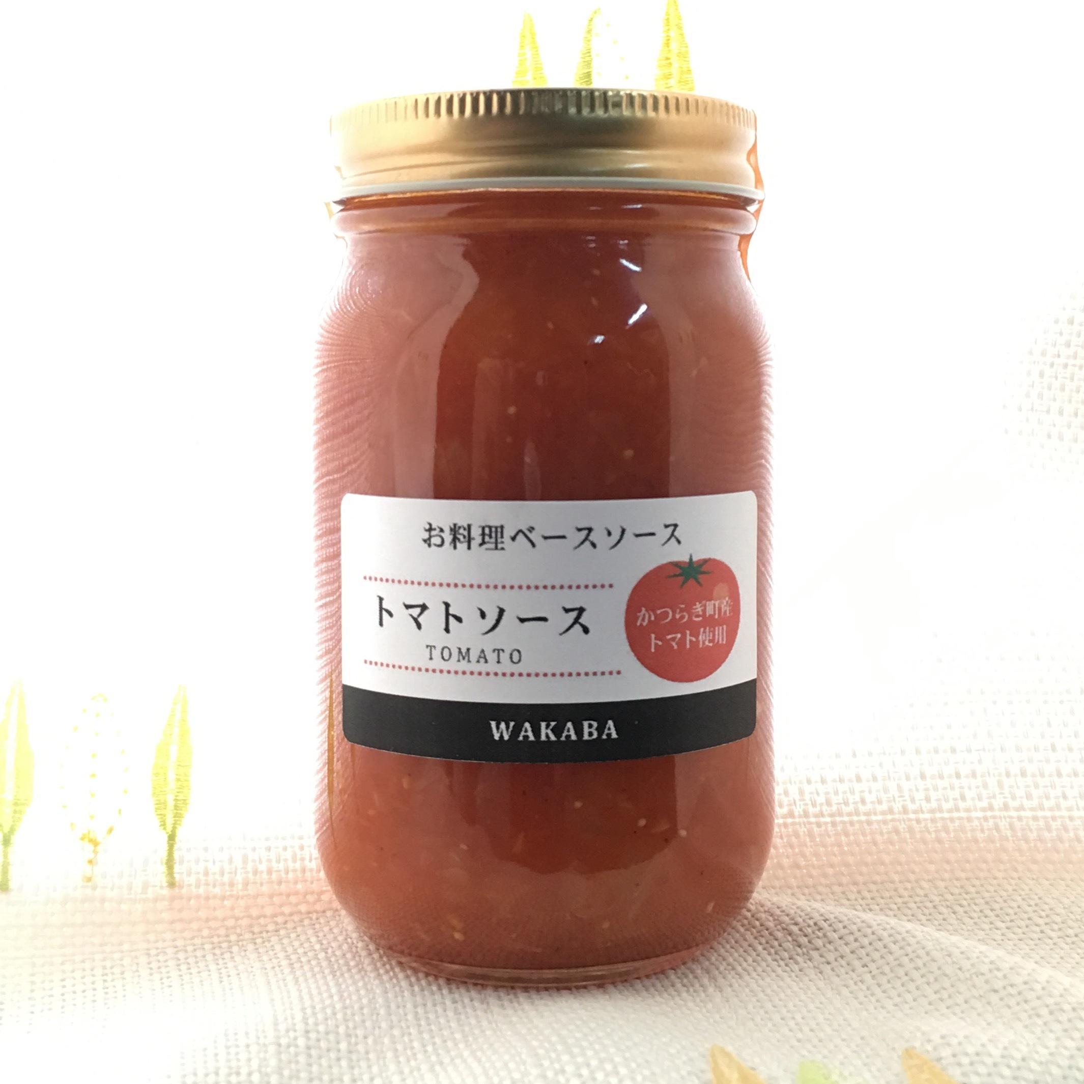 トマトソース  お料理ベースソース
