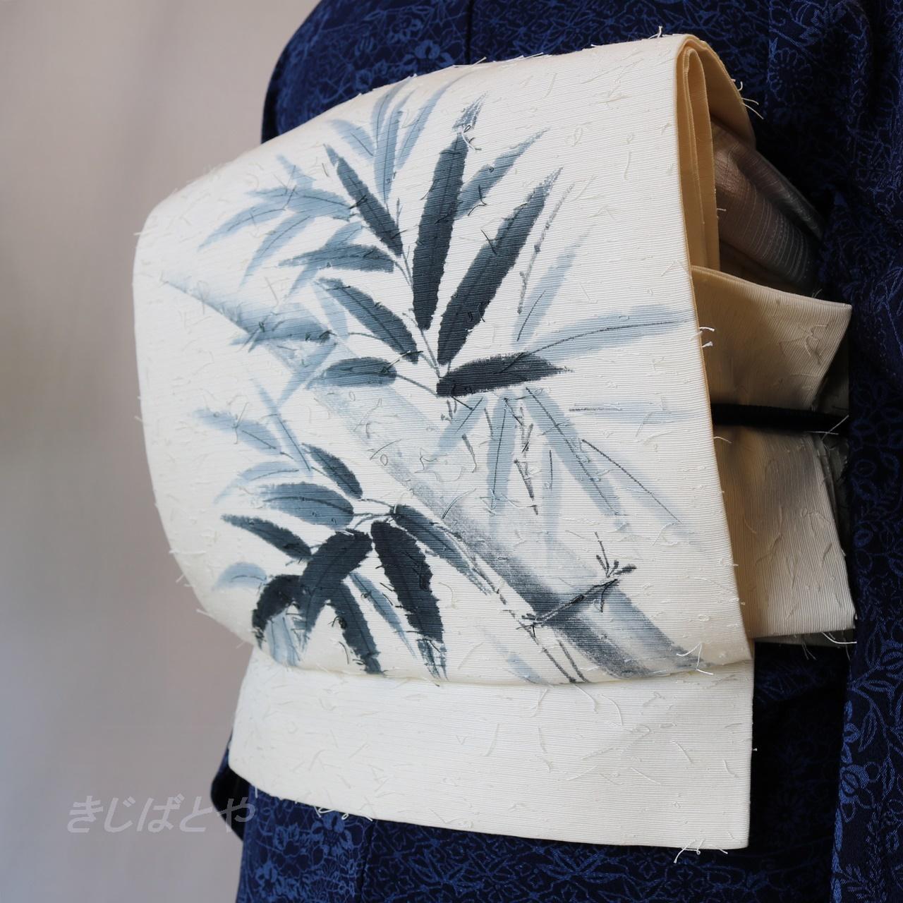 正絹ひげ紬 白地に竹の開きなごや 作家物