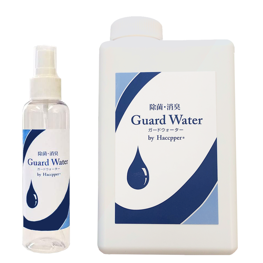 除菌・消臭 ガードウォーター Guard Water 1L(空きスプレー付)