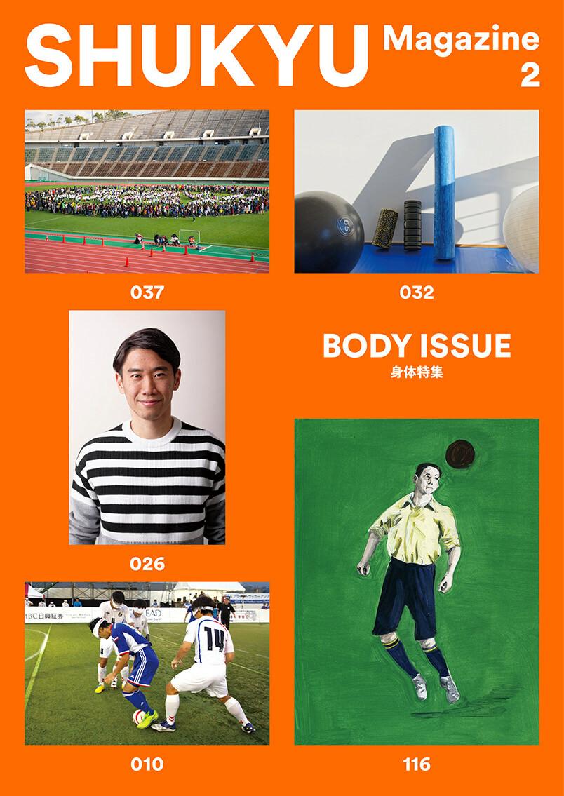 SHUKYU Magazine ROOTS ISSUE Vol.2 | SHUKYU MAGAZINE