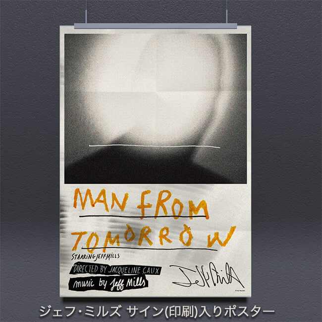 Jeff Mills - Man from Tomorrow - 画像2