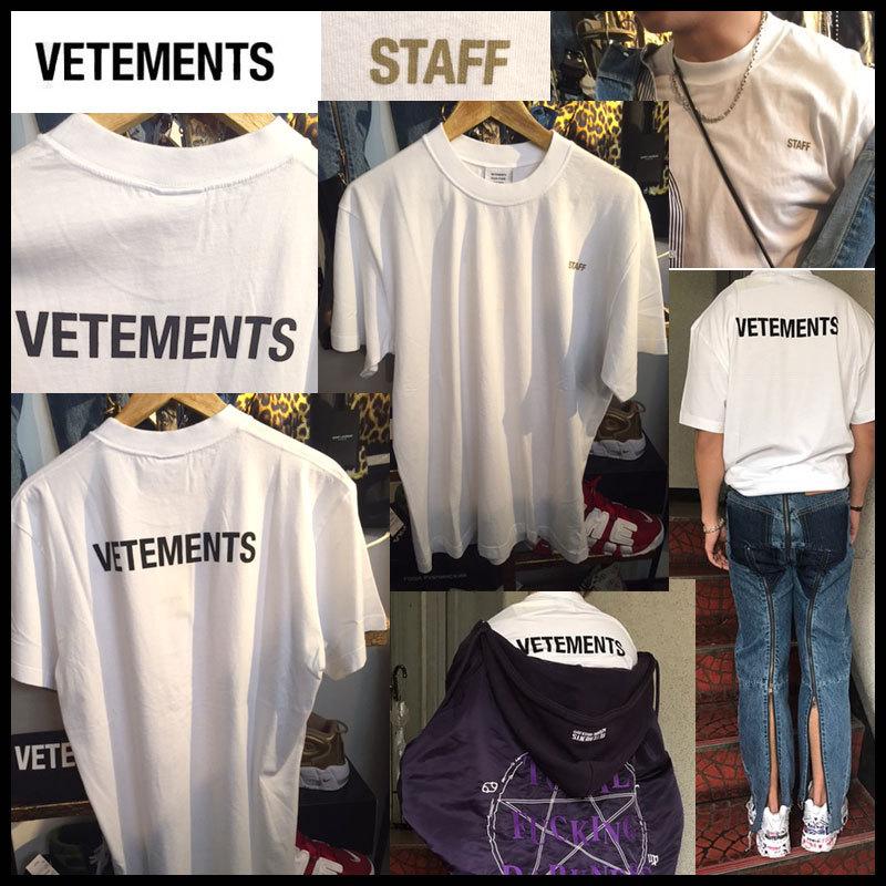 L vetements basic staff tee t sohoo for Vetements basic staff t shirt