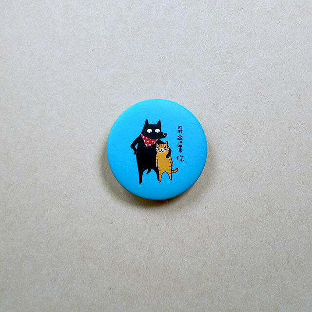 黒犬と猫バッチ(哥會罩你)