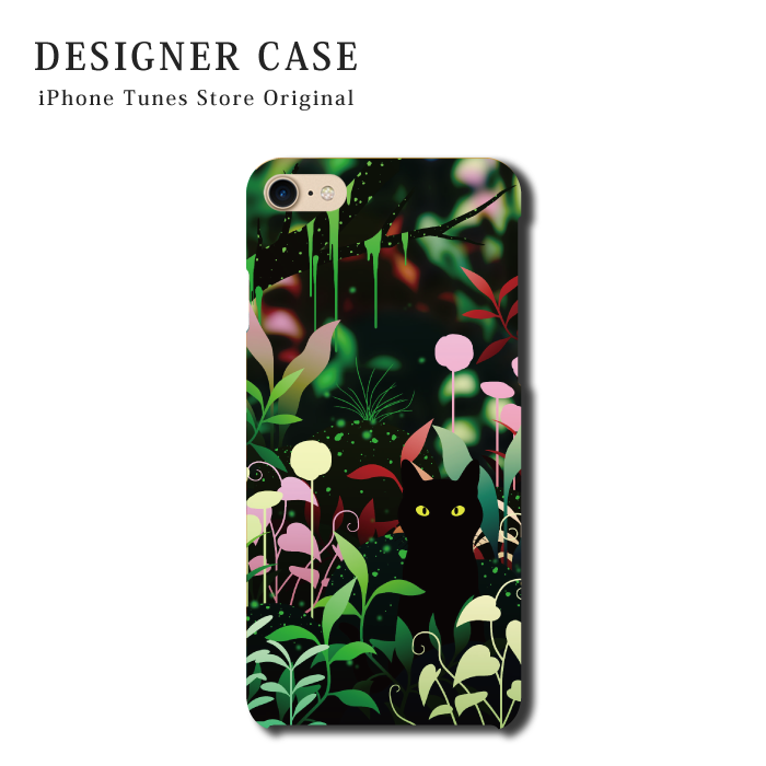 iPhone7 hardcase_ctst-1184-pc-cl-on-IPX7