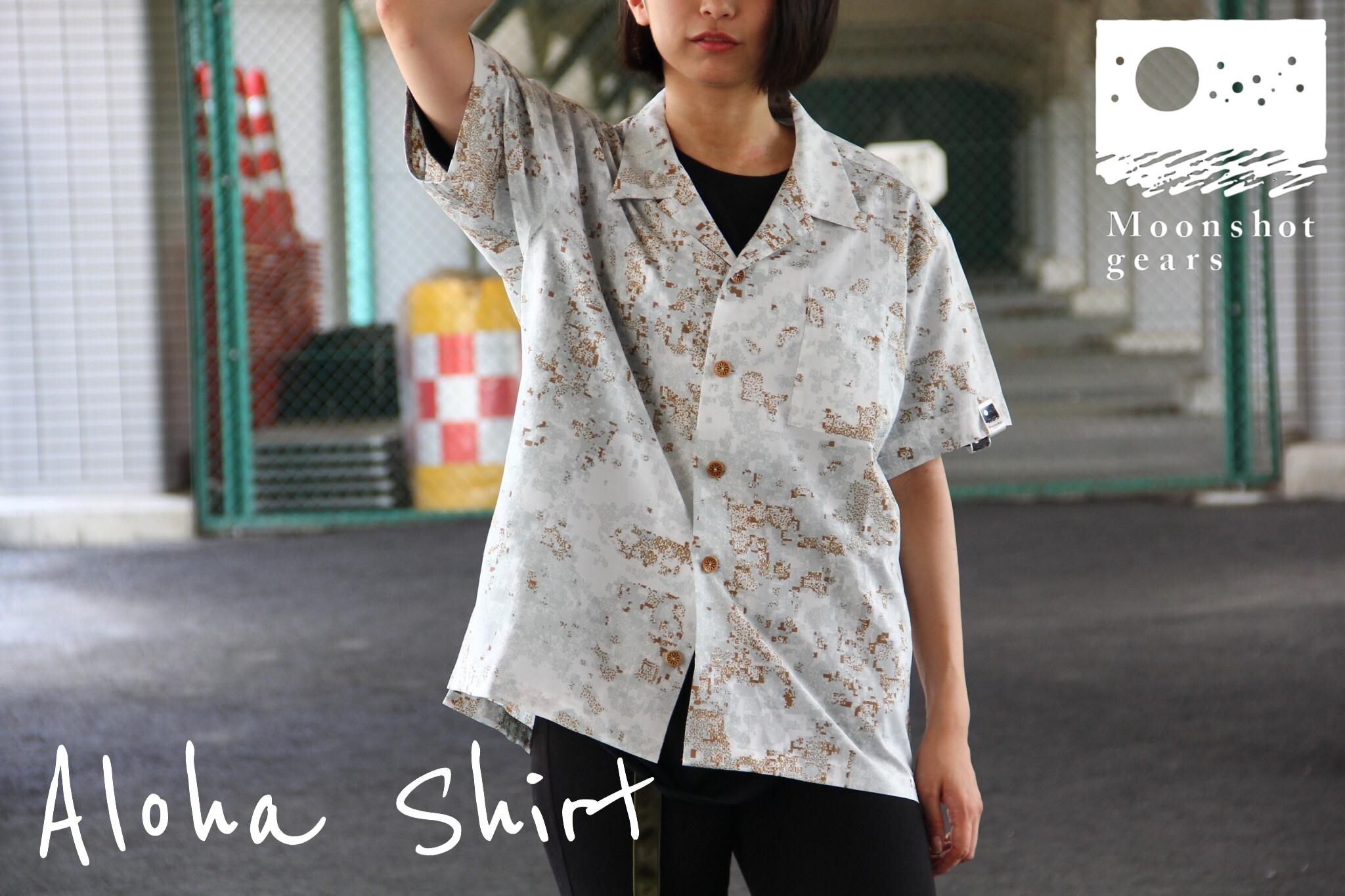 Aloha Shirt (オーダーメイド)