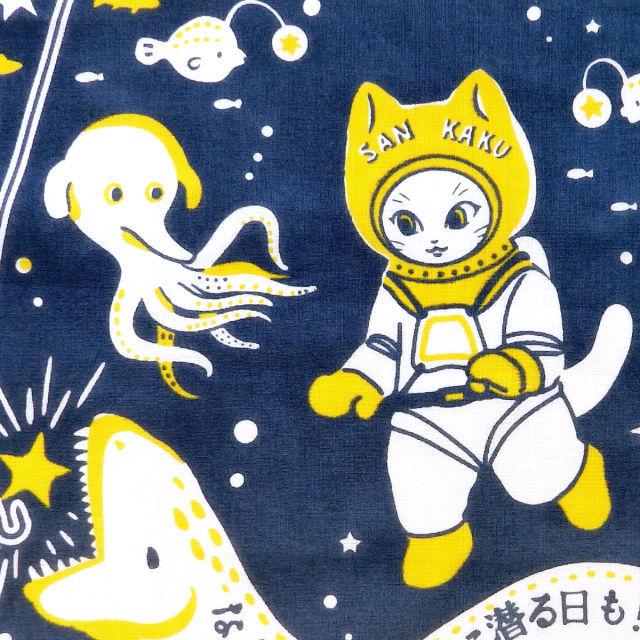 手ぬぐいハンカチ - なんと三角 銀河潜水 - 金星灯百貨店