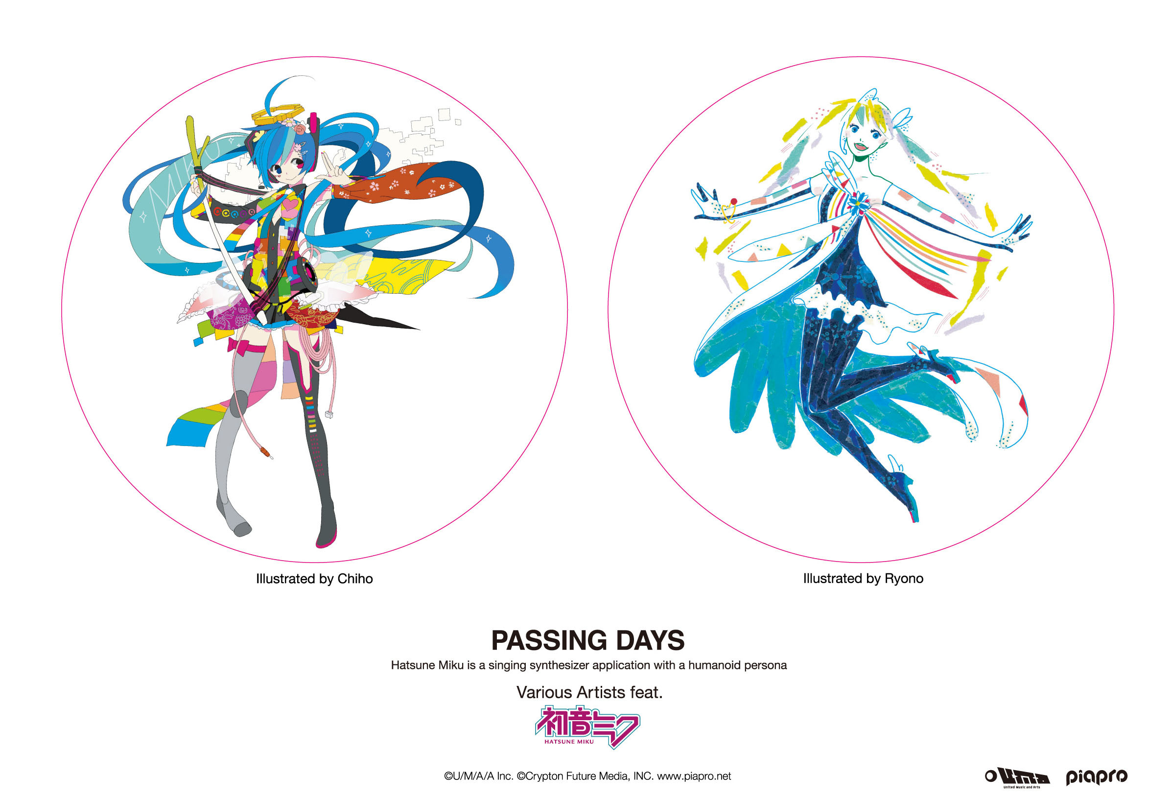 PASSING DAYS / Various Artists feat. 初音ミク - 画像3
