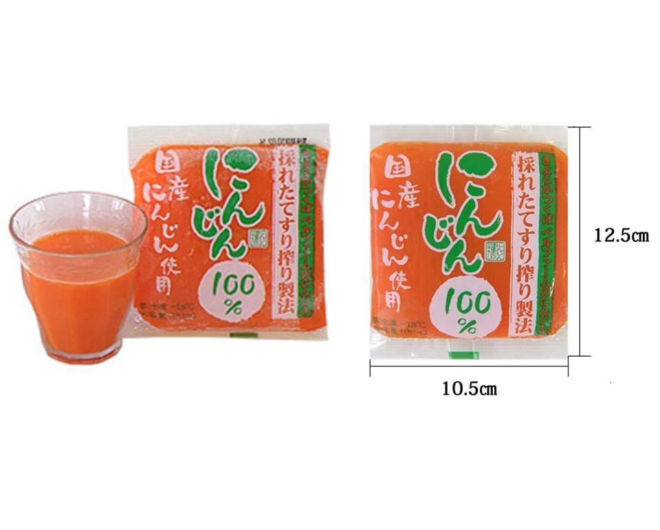 冷凍すり搾り製法のにんじんジュース(100g1袋) - 画像2