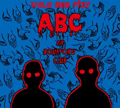 [CD] ABC / AIR BOURYOKU CLUB