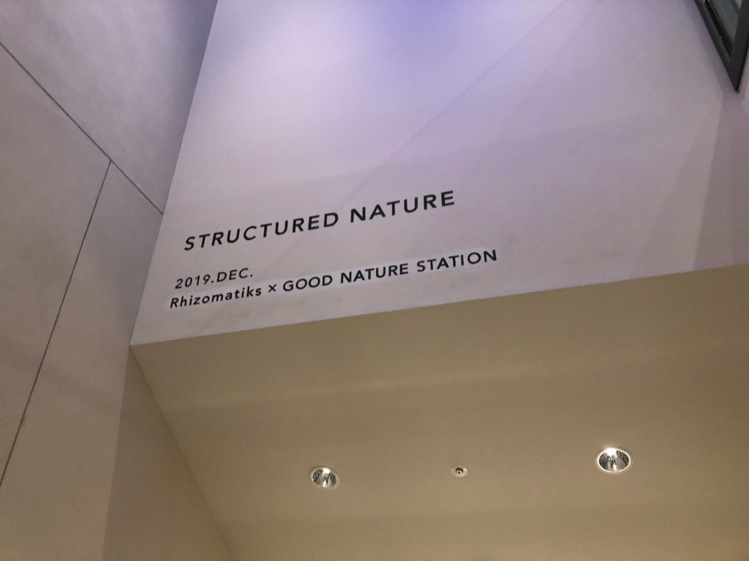 罪悪感ナシ!お手軽カレーset~Good nature station~