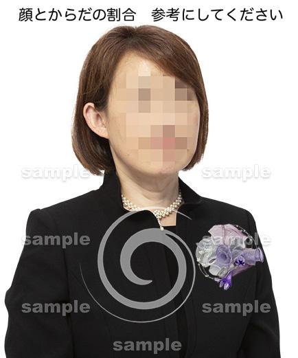 女性洋服 C059