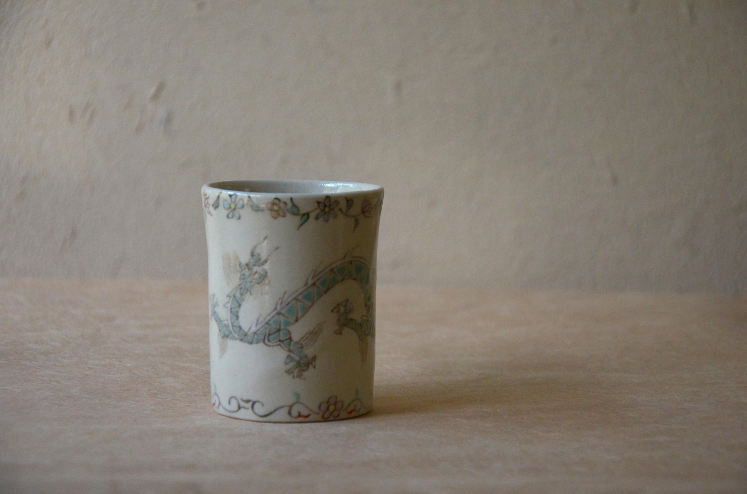 鉄彩ドラゴン 筒酒杯