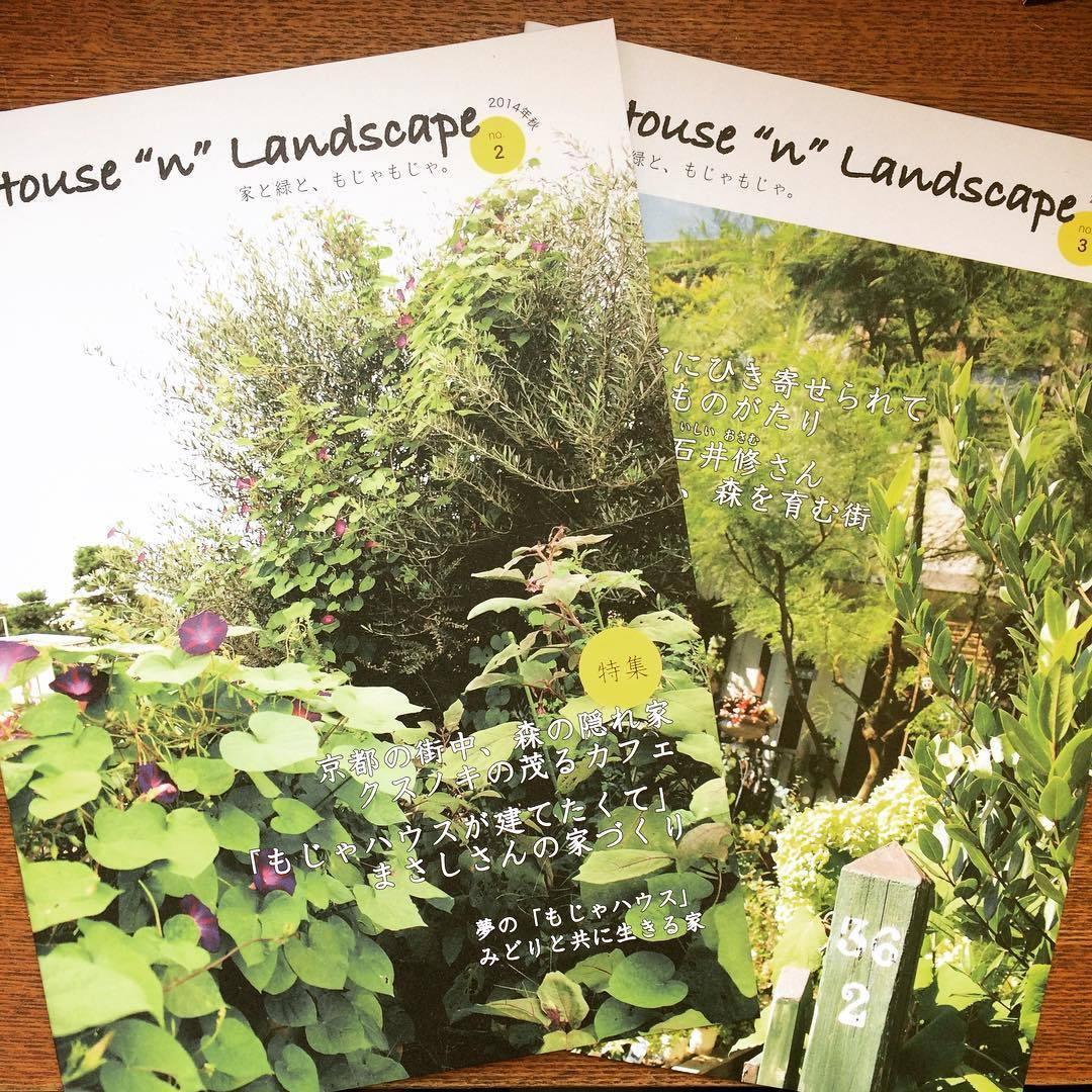 """リトルプレス「House """"n"""" Landscape no.2、no.3 2冊セット」 もじゃハウスプロダクツ - 画像1"""