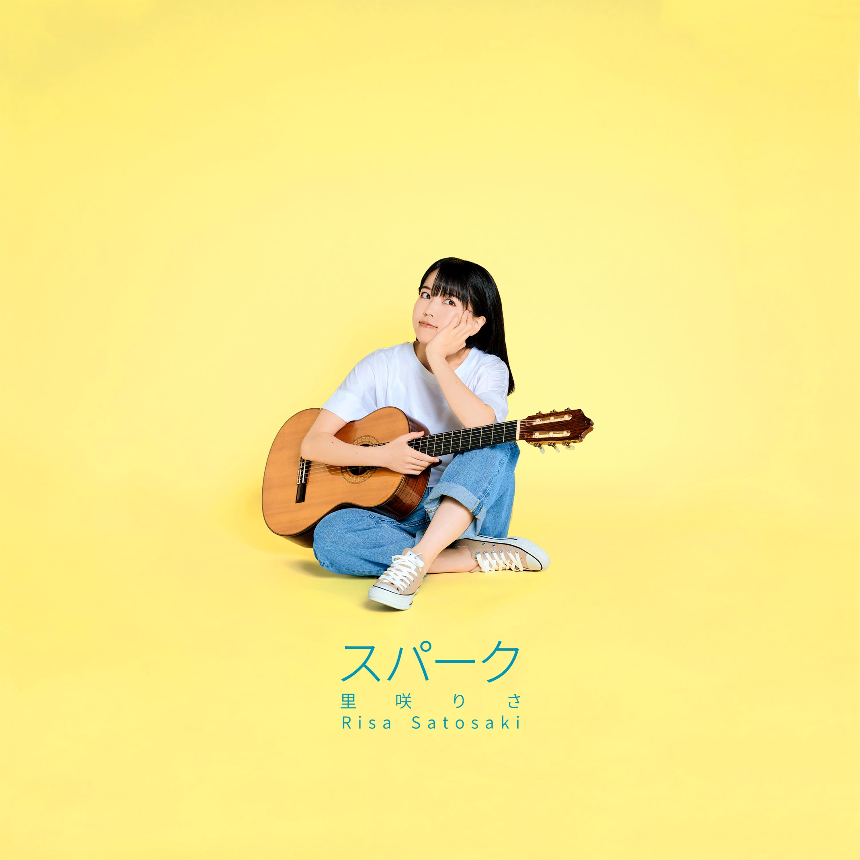 【アルバム】スパーク 2020.1.29発売