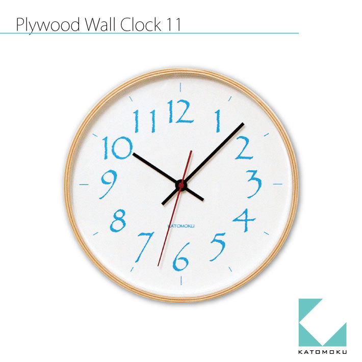 KATOMOKU plywood wall clock 11 km-79LRC ライトブルー 電波時計