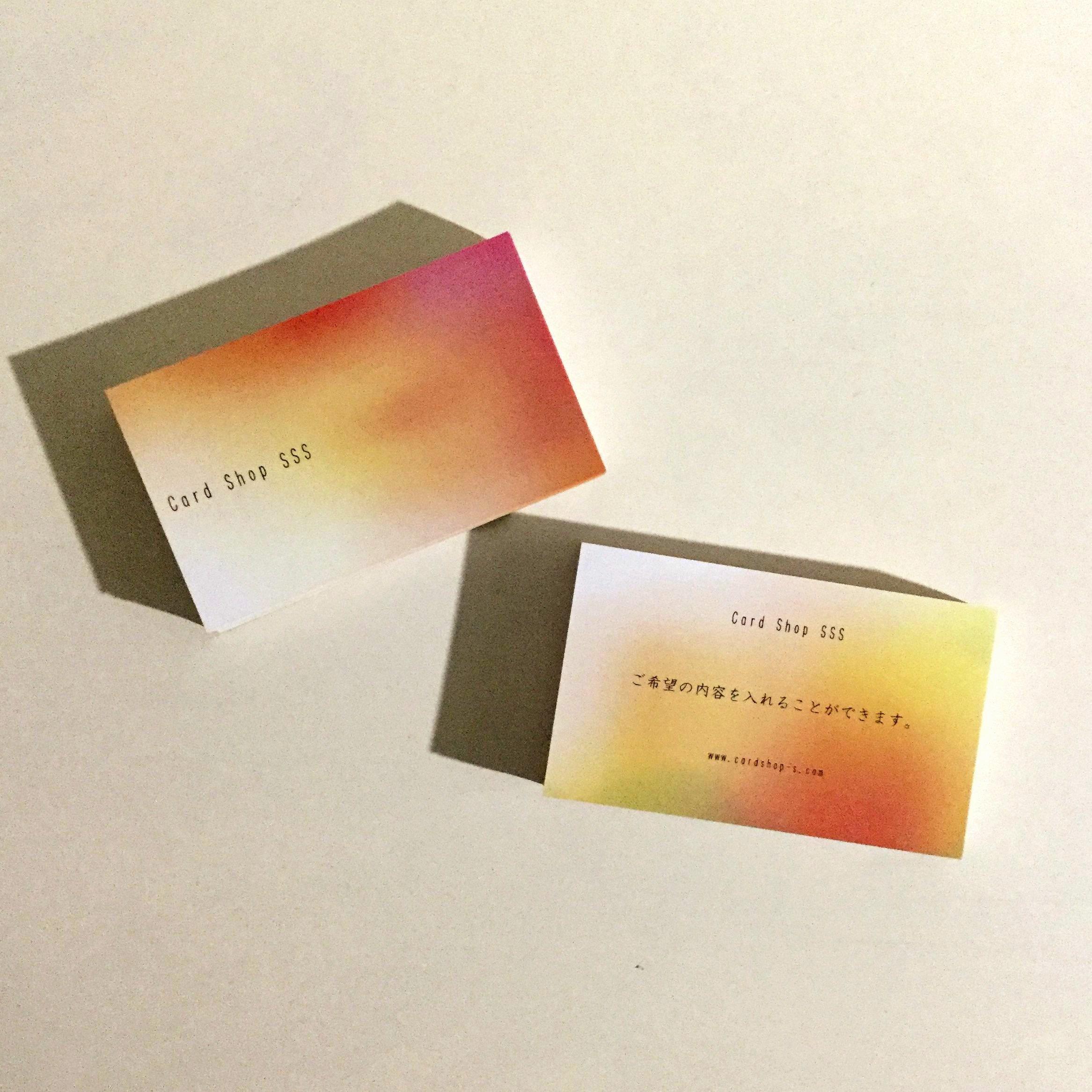 35d3_free【100枚】カスタマイズ名刺【ショップカード】