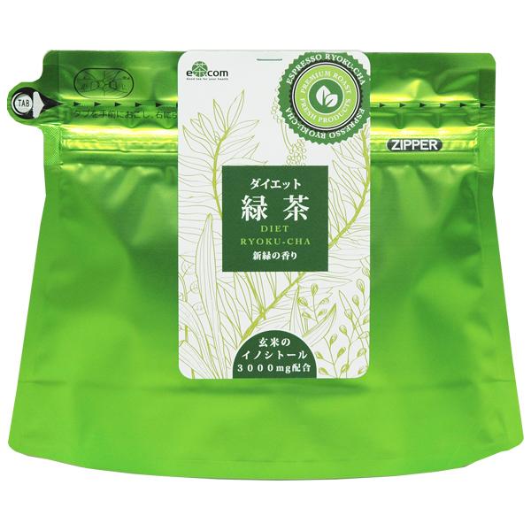 ダイエット緑茶
