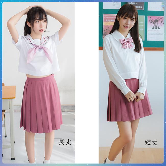 [2type] 制服スカート