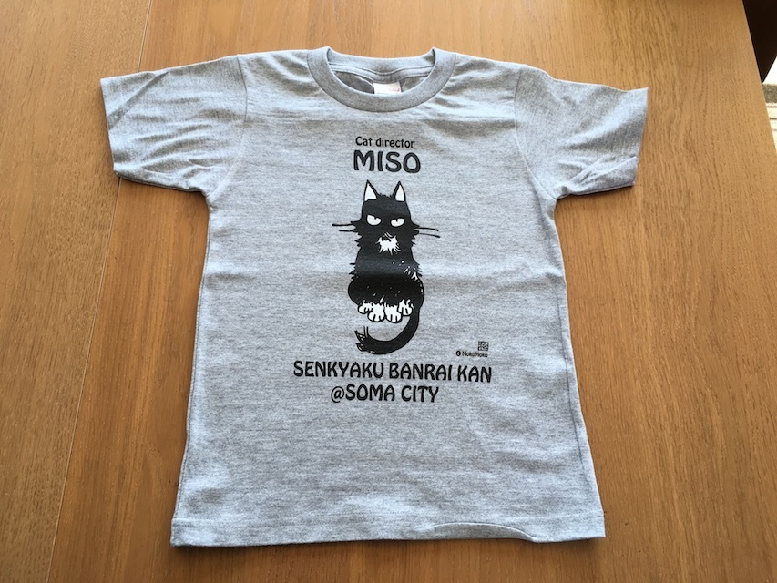 MISO  Tシャツ(スタンダード)