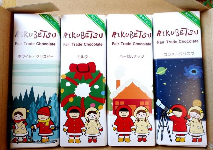 しばれくん・つららちゃんクリスマス限定チョコ4本セット(送料込) - 画像3