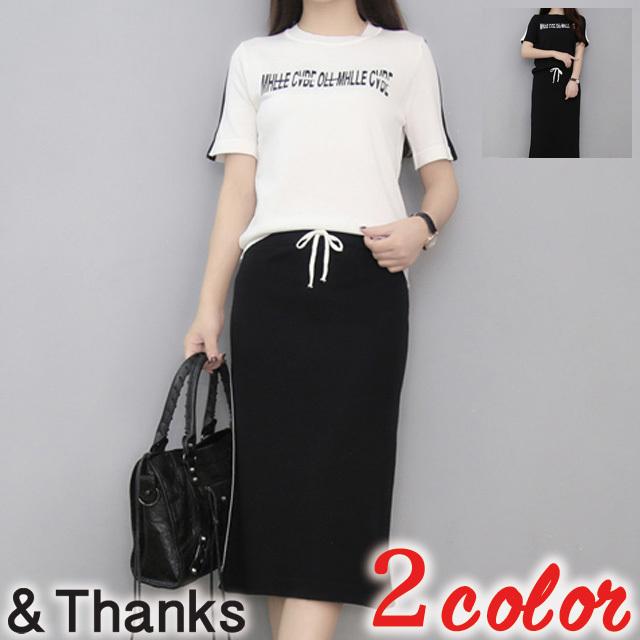 大人カジュアル Tシャツ×サイドラインタイトスカートセットアップ 2カラー5サイズ