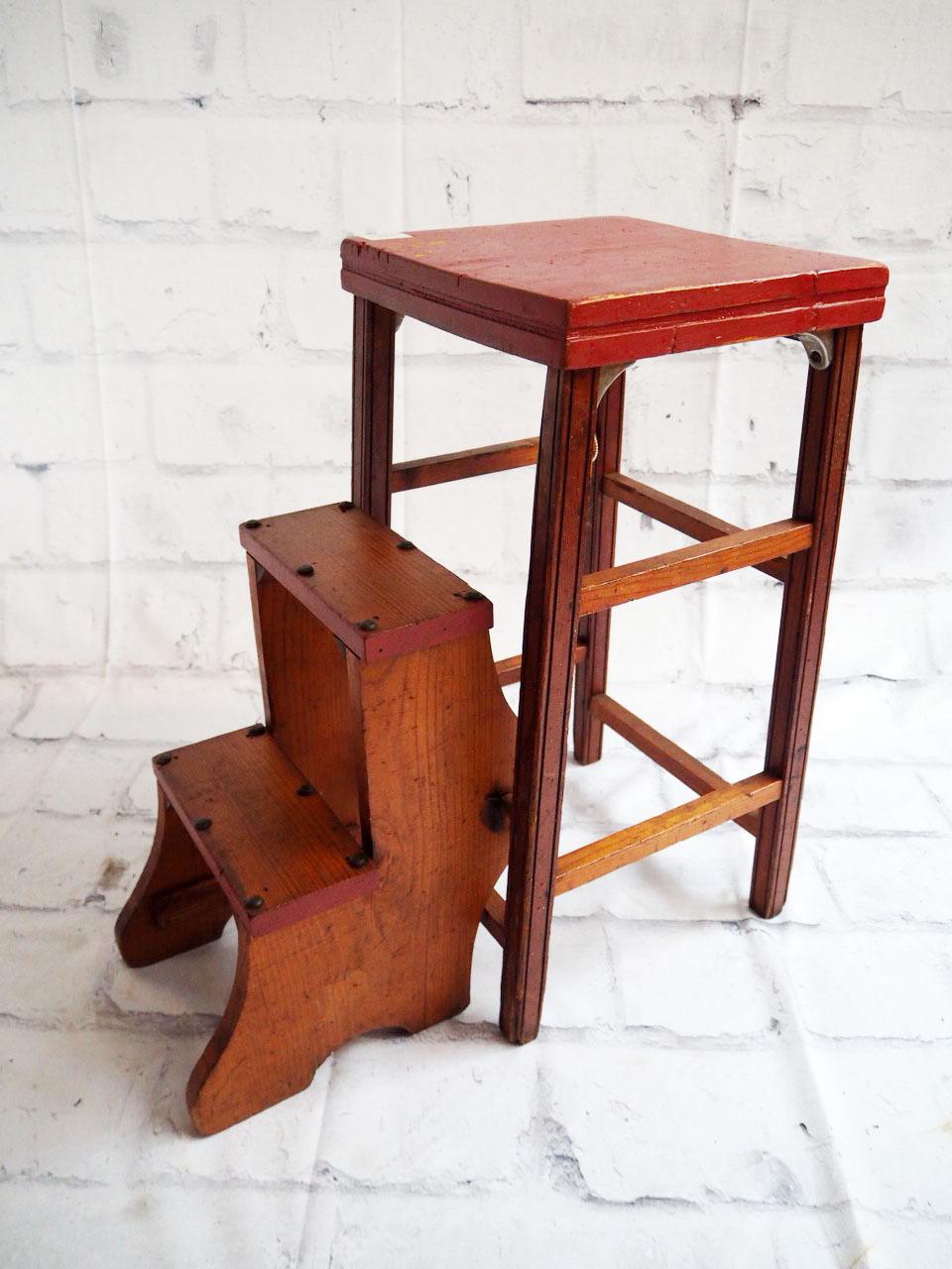 品番2831 ステップスツール チェア 脚立椅子 木製 折りたたみ式 アンティーク 家具