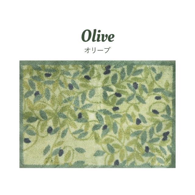 タートルマット-Olive-