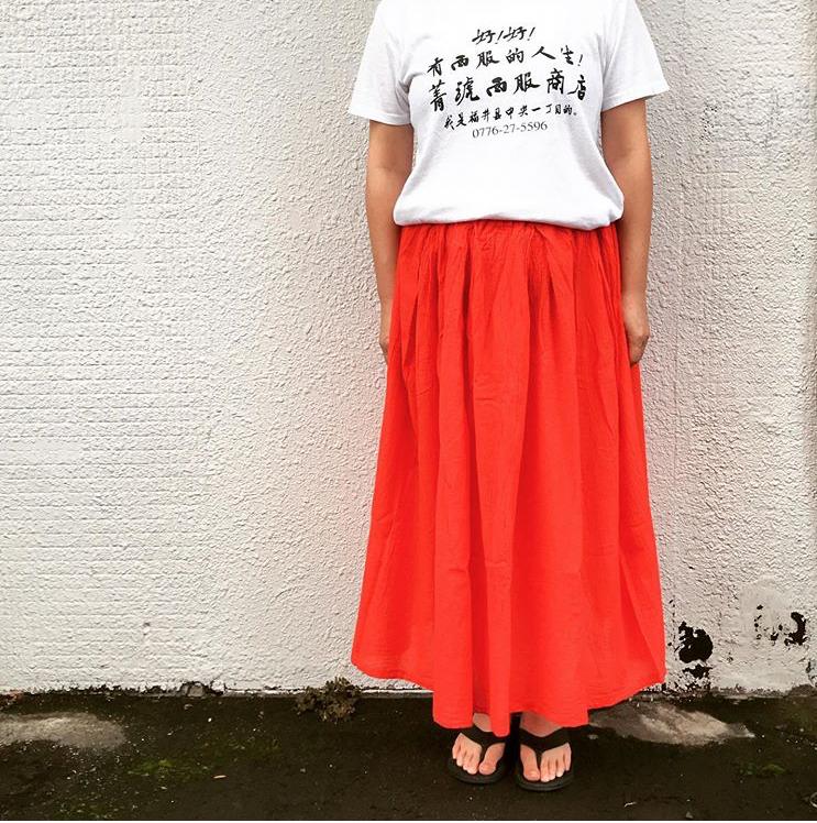 ヂェン先生の日常着/ロングスカート