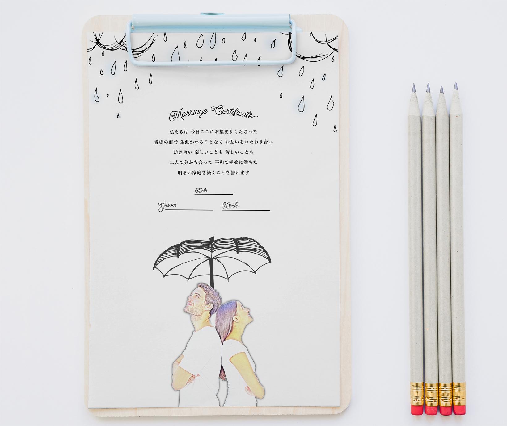 【雨にもマケズ】ウェディングツリー│結婚証明書