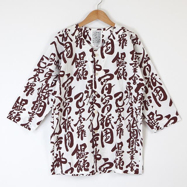 """KOIKUCHI """"FUDEMOJI"""" KOI-06"""