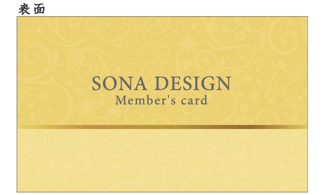 ご予約カード  エレガントなフローラルデザイン ブロンドイエロー 100枚