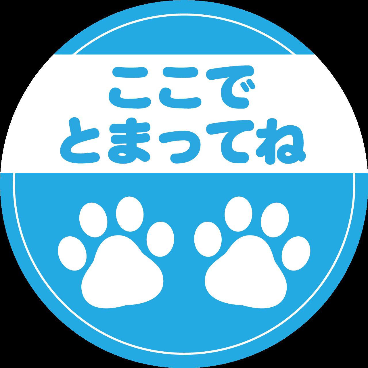 床用ステッカー(幼児向け・足あと・青)