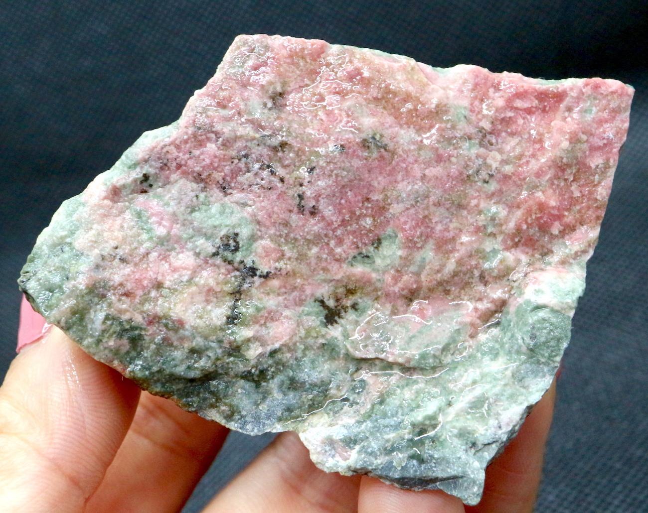 桃簾石 チューライト 110g TLT001  鉱物 天然石 パワーストーン 原石