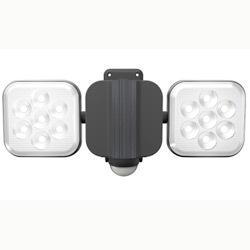 フリーアーム式LEDセンサーライト(8W LED×2灯)(LED-AC2016)