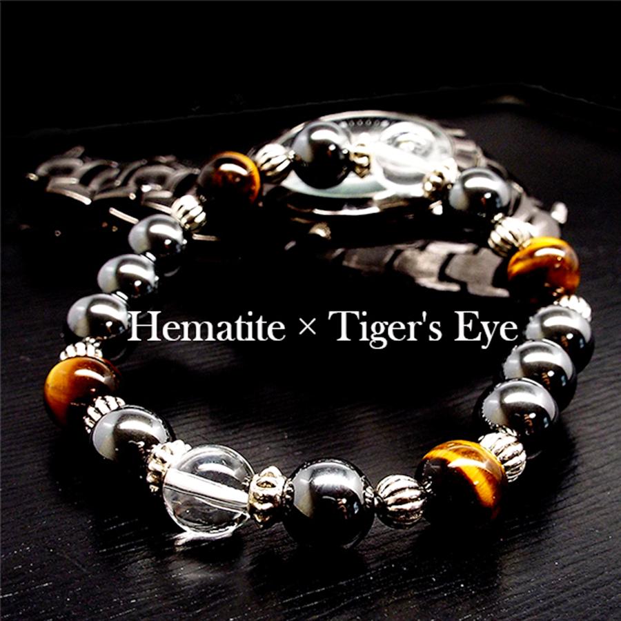 【勝負に強い男になる】天然石 ヘマタイト&タイガーアイ ビクトリーブレスレット for men(10mm)