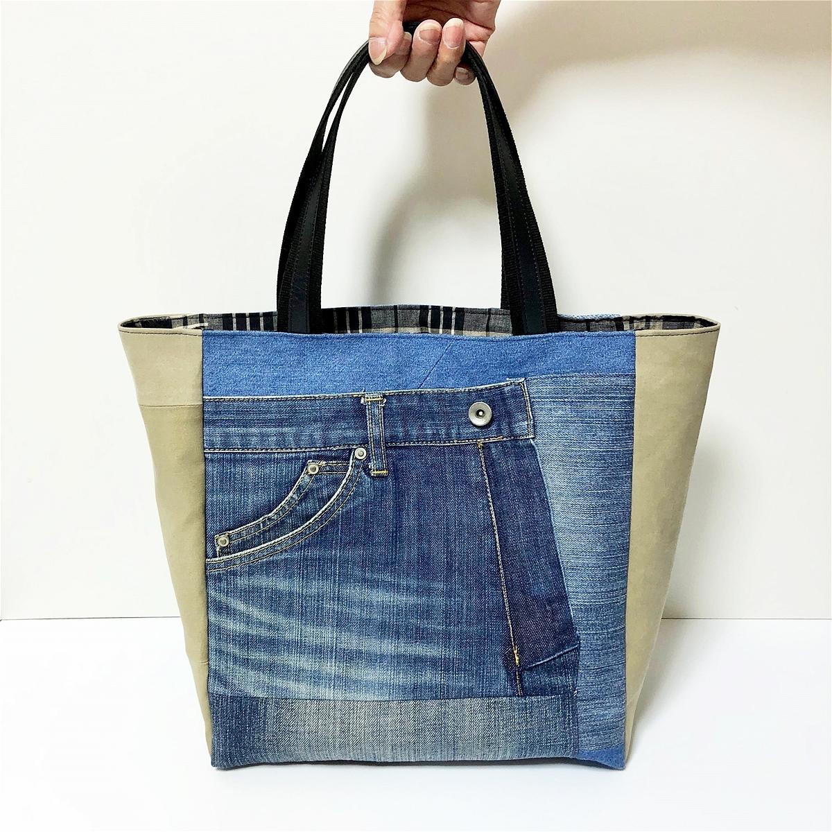 トートバッグ 大きめサイズ リメイクデニム ジーンズ 内ポケットあり マチあり ジーンズリメイク RD69