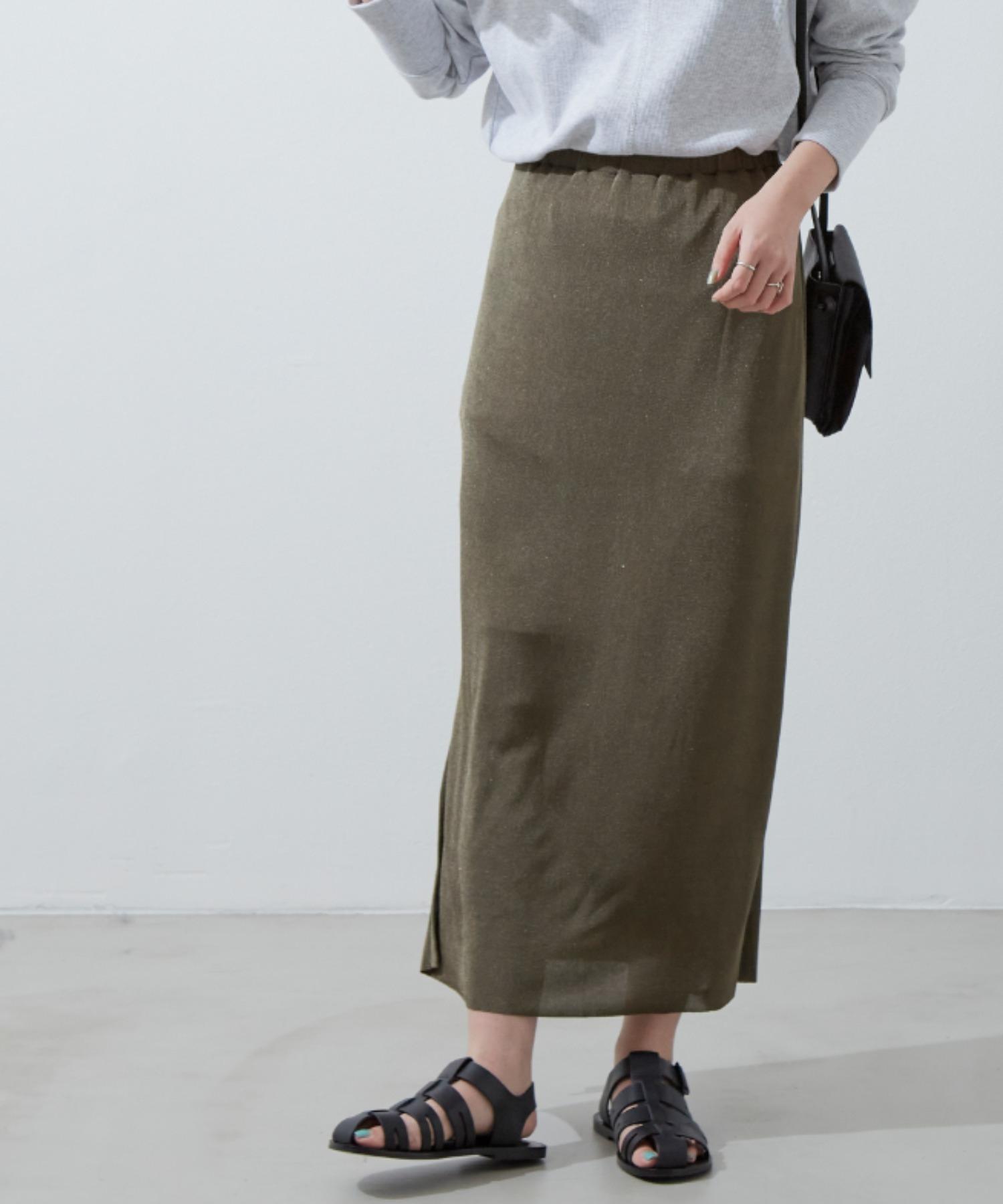 タイトロングネットスカート/KHK