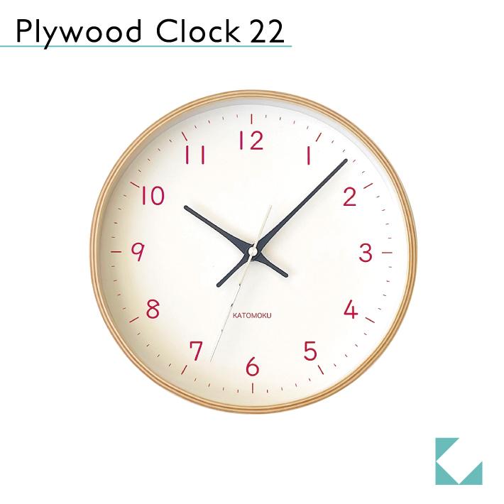 KATOMOKU plywood clock 22 km-121LP 掛け時計