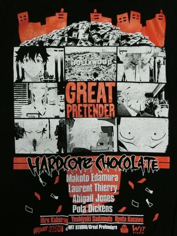 GREAT PRETENDER  グレート・プリテンダー(ハリウッド・ブラック) / ハードコアチョコレート