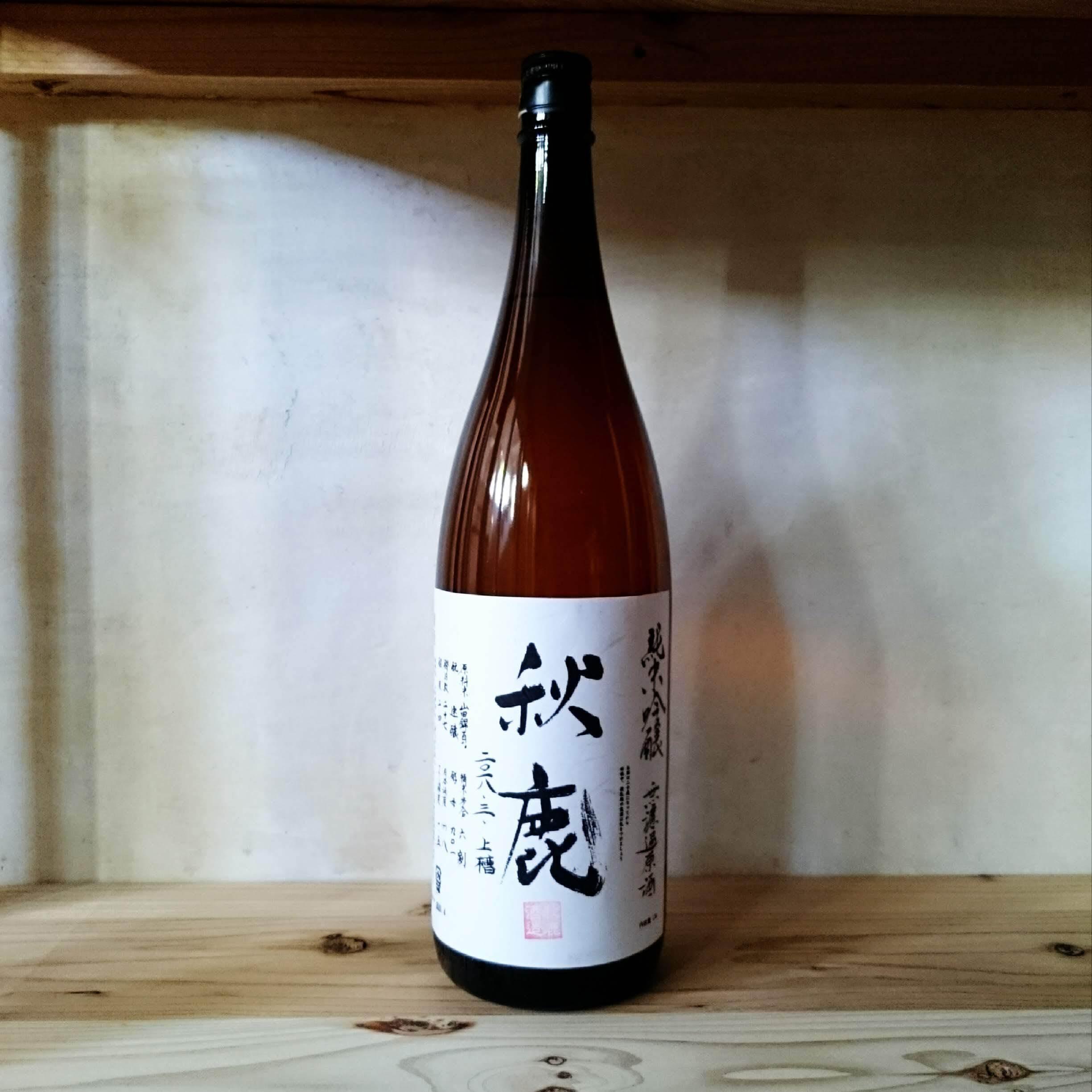 秋鹿 純米吟醸 火入原酒 1.8L