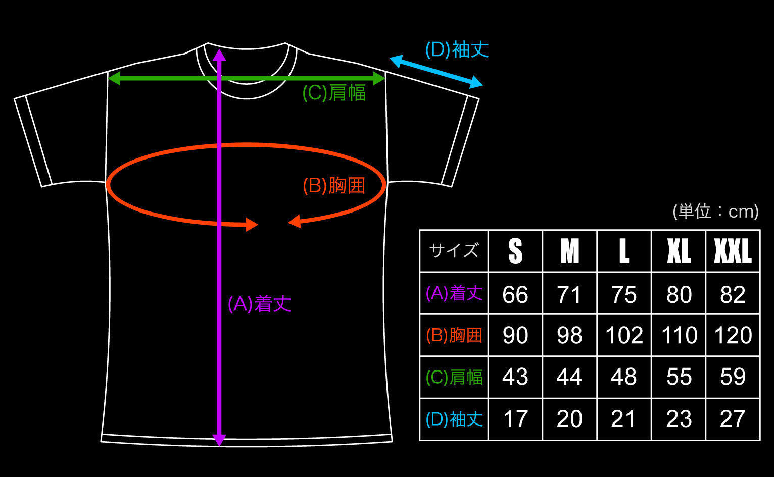 【KEITAAMEMIYA x GAMESGLORIOUS】「画牙天」Tシャツ