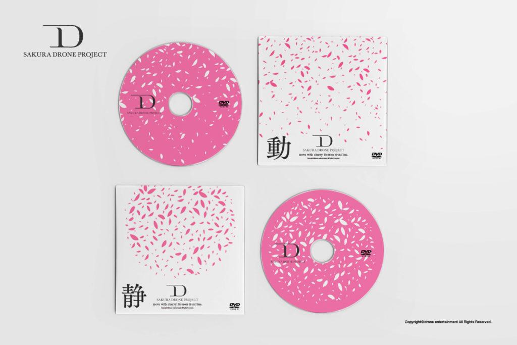 桜映像 Blu-ray Disc【静と動】