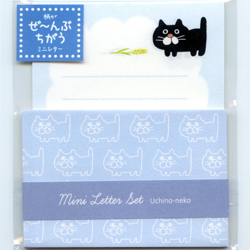 猫レターセット(うちのねこ)