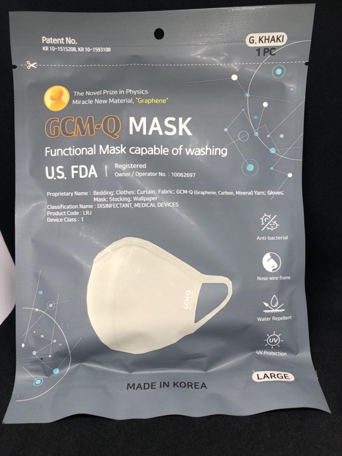 GCM-Qマスク(グラフェンマスク):カーキ:サイズ(L)